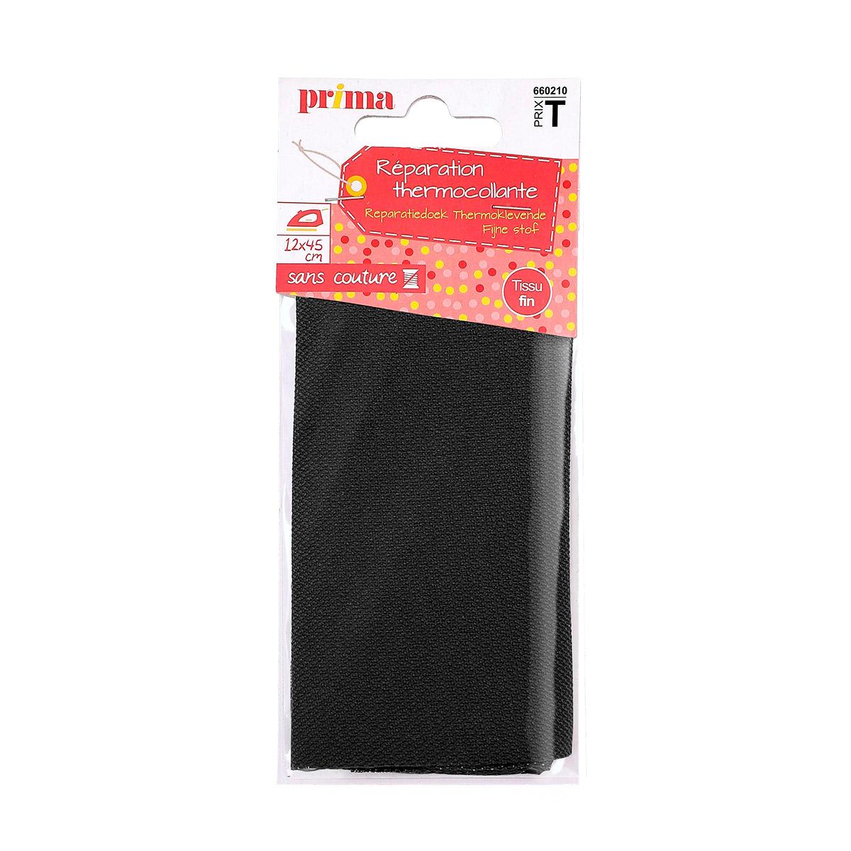 Tissu thermocollant maille noir avec pack - Prima Mercerie